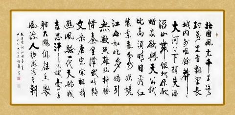 的梦你的梦歌词歌谱-美丽中国梦 翰墨写真情 庆祝建国65周年朱时华